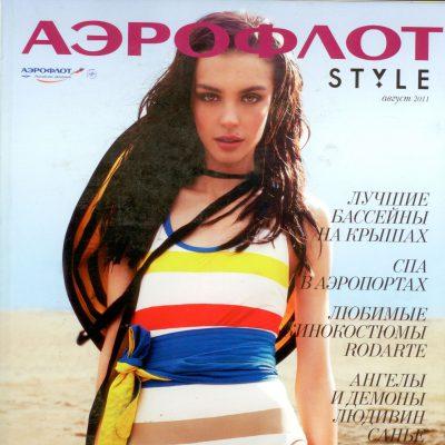 АЭРОФЛОТ Style. Август 2011