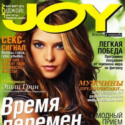 Joy. Март 2012